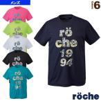 ローチェ(roche) テニス・バドミントンウェア(メンズ/ユニ) グラフィックTシャツ/メンズ(R7S15T)