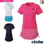 [ローチェ(roche) テニス・バドミントンウェア(レディース)]ゲームシャツ/レディース(R7S31V)