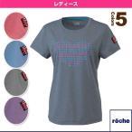ローチェ(roche) テニス・バドミントンウェア(レディース) グラフィックTシャツ/レディース(R7S37T)