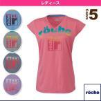 [ローチェ(roche) テニス・バドミントンウェア(レディース)]グラフィックTシャツ/レディース(R7S38T)
