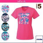 ローチェ(roche) テニス・バドミントンウェア(レディース) グラフィックTシャツ/レディース(R7S46T)