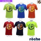 ローチェ(roche) テニス・バドミントンウェア(メンズ/ユニ)  ローチェクラウンTシャツ/ユニセックス(R8TU1T)