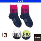 [スパッツィオ フットサルウェア(メンズ/ユニ)]ALTERNATE ANKLE SOX/メンズ(SK-0045)