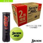 [スリクソン テニスボール]増量キャンペーン SRIXON HD/スリクソン HD/『4球×15缶』+『4球×2缶』(10256563)