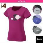 [スリクソン テニス・バドミントンウェア(レディース)]Tシャツ/レディース(SDL-8621W)
