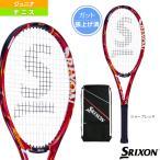 [スリクソン テニスジュニアグッズ]SRIXON REVO CX 270/スリクソン レヴォ CX 270(SR21507)