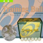照和商事 卓球ボール 1スター 40mm トレーニングボール/10ダース(1S40-10)