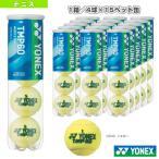 [ヨネックス テニスボール]マッスルパワー60 『1箱/4球×15缶』テニスボール(TMP60)