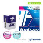 [トアルソン テニスストリング(ロール他)]ティーエヌティー2/TNT2 125/130/ノンパッケージ22張セット(7800025/7800030)