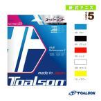 [トアルソン テニスストリング(単張)]Multi Performance II 125/マルチパフォーマンスII 125(7382510)