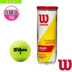 ウィルソン ボール  CHAMPIONSHIP EXTRA DUTY/チャンピオンシップ・エクストラ・デューティー/1缶3球入(WRT100101)