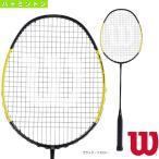 ウィルソン バドミントンラケット BLAZE SX 9000 SPIDER/ブレイズ SX 9000 スパイダー(WRT8825202)