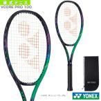 ヨネックス テニス ラケット  Vコア プロ100/VCORE PRO 100(03VP100)