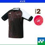 ヨネックス テニス・バドミントンウェア(メンズ/ユニ) シャツ/スタンダードサイズ/メンズ(10212)
