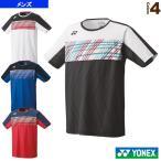 ヨネックス テニス・バドミントンウェア(メンズ/ユニ)  ゲームシャツ/フィットスタイル/メンズ(10341)