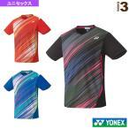 ヨネックス テニス・バドミントンウェア(メンズ/ユニ)  ゲームシャツ/フィットスタイル/ユニセックス(10372)