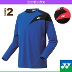 【ポイント10倍】[ヨネックス テニス・バドミントンウェア(メンズ/ユニ)]ロングスリーブドライTシャツ/ユニセックス(16292)
