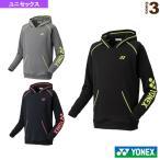 Yahoo!ラケットプラザヨネックス テニス・バドミントンウェア(メンズ/ユニ) スウェットパーカー/フィットスタイル/ユニセックス(32021)