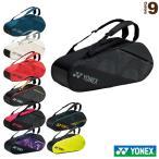 ヨネックス テニスバッグ  ラケットバッグ6/テニス6本用(BAG2012R)