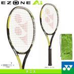 [ヨネックス テニスラケット]Eゾーン エーアイ フィール/EZONE Ai FEEL(EZAF)