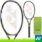 [ヨネックス テニスラケット]Eゾーン ディーアール 100/EZONE DR 100(EZD100)