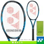 【ポイント10倍】[ヨネックス テニスラケット]Eゾーン ディーアール 98/EZONE DR 98(EZD98)