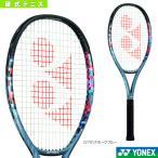 ヨネックス テニスラケット  Vコア 100 リミテッド/VCORE 100 LIMITED(VC100LTD)