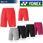 「2016新製品」YONEX(ヨネックス)「Uni ハーフパンツ(スリムフィットロング) 15052」テニス&バドミントンウェア「2016SS」