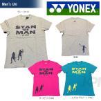 「2017新製品」「受注会限定」YONEX(ヨネックス)「Uni ユニTシャツ 16293Y」テニスウェア「2017SS」
