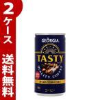 「2ケースセット・送料無料」コカ・コーラ「ジョージアテイスティ185g缶 30本入り ×2ケース」