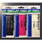 ヨネックス(YONEX) AC158(ラケット3本分) エッジガード5 送料無料