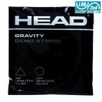 メール便発送 ヘッド グラビティ ハイブリッド デモストリング 1.25/1.20mm 単張り 12mパッケージ HEAD GRAVITY HYBRID DEMO STRING テニスガット ストリング