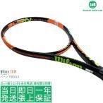 バーン100LS ガット張り工賃無料 グリップサイズ2 (BURN100LS) ウィルソン Wilson テニスラケット 海外正規品