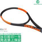 錦織圭ラケットシリーズ ウィルソン バーン 100 LS 2017(Wilson BURN 100 LS)280g WRT73451 硬式テニスラケット