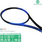 ヘッド グラフィン タッチ スピード MP ブルー 2018(HEAD GRAPEHNE TOUCH SPEED MP BLUE)300g 234208 硬式テニスラケット