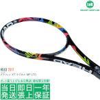 ポイント10倍 ヘッド グラフィン XT ラジカル MP リミテッド 2017(HEAD GRAPHENE XT RADICAL MP LTD)295g 232307 硬式テニスラケット