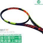 バボラ ピュアアエロ フレンチオープン 2017(Babolat PURE AERO FRENCH OPEN)300g BF101291 硬式テニスラケット