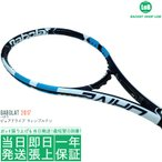 ポイント10倍 バボラ ピュアドライブ ウィンブルドン 2017(Babolat PURE DRIVE WIMBLEDON)300g BF101293 硬式テニスラケット