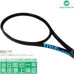 ウィルソン ウルトラ 100 CV カウンターヴェイル ブラックエディション 2018(Wilson ULTRA 100 CounterVail BLACK)300g WRT74061 硬式テニスラケット