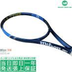 ウルトラ 97 2016 (ULTRA 97)  張り代無料 ウィルソン WILSON テニスラケット