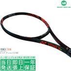 ヨネックス Vコア ブイコア デュエル ジー 100(Yonex VCORE Duel G 100)2016 300g VCDG100YX 硬式テニスラケット