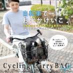 【新作入荷】*Radymoreサイクリングライトキャリー*Mサイズ* 選べるバリエーション キャリーバッグ / メール便不可