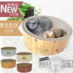 《特別価格⇒SALE 1598円》 *ベッドネイルスクラッチャー* 猫 ネコ キャット cat またたび付き 爪とぎ ダンボール レンガ 木目  / メール便不可