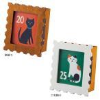 【ポイント10倍】 HAPPY cat day 切手型フォトフレームボックス / 猫 キャット 文具 写真立て 小物入れ デコレ / メール便不可