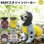 犬の服 ラディカ 多色展開《特別価格1080円/返...