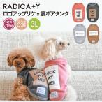新作入荷 犬 服 ラディカ RADICA+Y ロゴアップリケ × 裏ボアタンク ドッグウエア ウェア プレサーモC-31 メール便可
