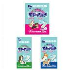 Yahoo!RADICA【ポイント10倍】パワフル吸収で表面サラサラ!!男の子&女の子のためのマナーパッド犬 服