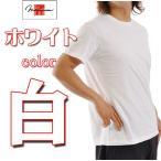 Tシャツ無地【最安値に挑戦】マキシマムMAXIMUM/5.3オンスユーロ半袖無地Tシャツ/メンズ/ホワイト(白)