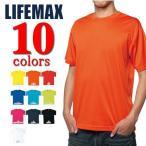 【在庫限り】Tシャツ マキシマムMAXIMUM/3.5ozライトドライ半袖無地Tシャツ/メンズ