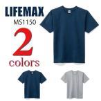 【最安値に挑戦】★ライフマックスLIFEMAX/10.2ozスーパーヘビーウェイトTシャツ【厚手】